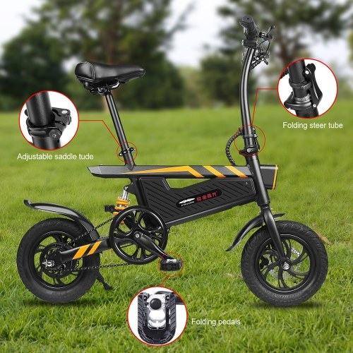 Ziyoujiguang T18 12 Inch Folding Eletric Bicycle